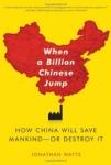 chinese jump