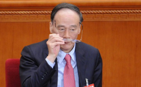 Graft-buster Wang Qishan has raised some eyebrows with his comments on the Communist Party's 'legitimacy'. Photo: AFP