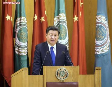 EGYPT-CAIRO-CHINA-XI JINPING-VISIT