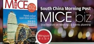 Order your FREE copy of the MICE BIZ 2017