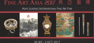 SCMP READERS' OFFER - VIP invitations to Fine Art Asia 2017!